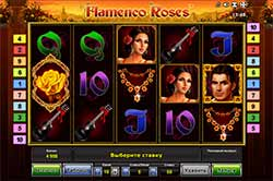 Play Flamenco Roses Slot