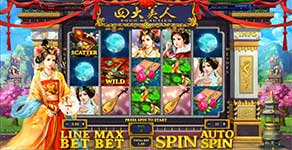 Play Four Beauties Slot