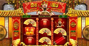 Play God of Fortune Slot