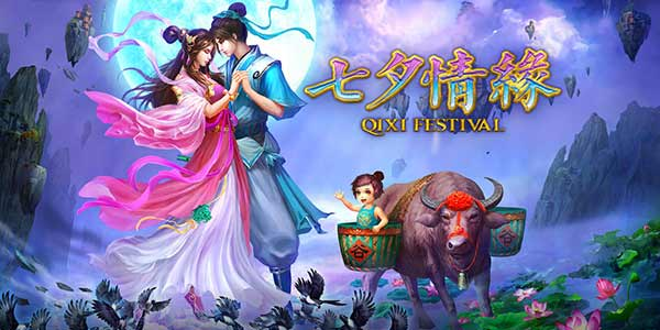 Qixi Festival Slot - Play Online for Free Instantly