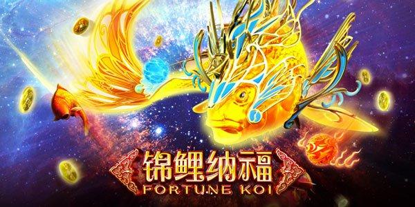 Koi Gate Slot Machine - Play the Free Casino Game Online