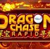 Dragon Chase Rapid
